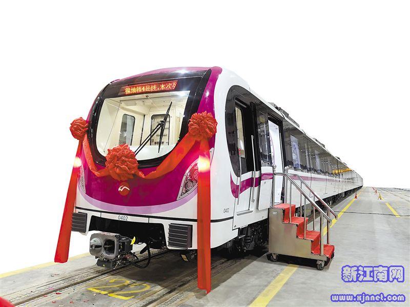 """无锡地铁4号线列车阿紫来了 技术升级,乘坐体验更""""友好"""""""