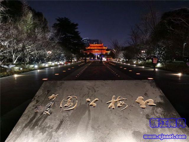 红梅公园和文化宫两大片区景观照明提升工程完成 灯影如画,夜经济赋能老城厢